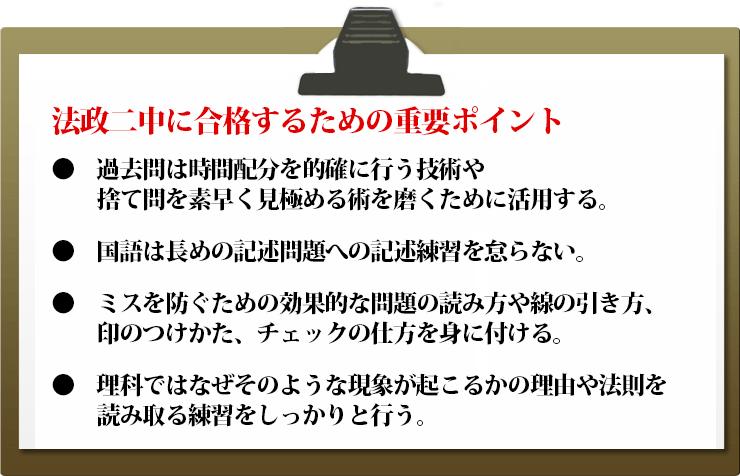 HoseiMatome