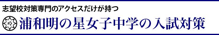 h_akenohoshi