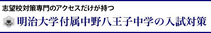 h_hachioji