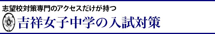 h_kisshojoshi