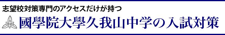 h_kugayama