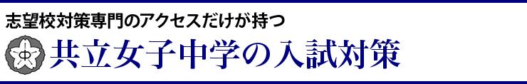 h_kyoritsu
