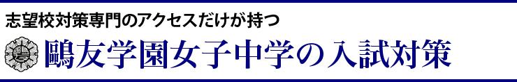 h_oyu